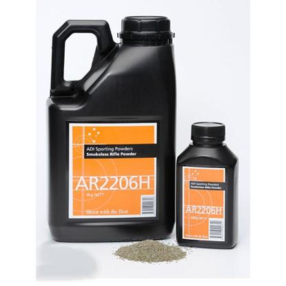 Picture of ADI AR2206H 4kg
